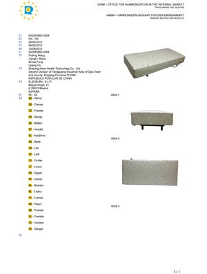 HY-NEW04床垫-000093879251外观专利