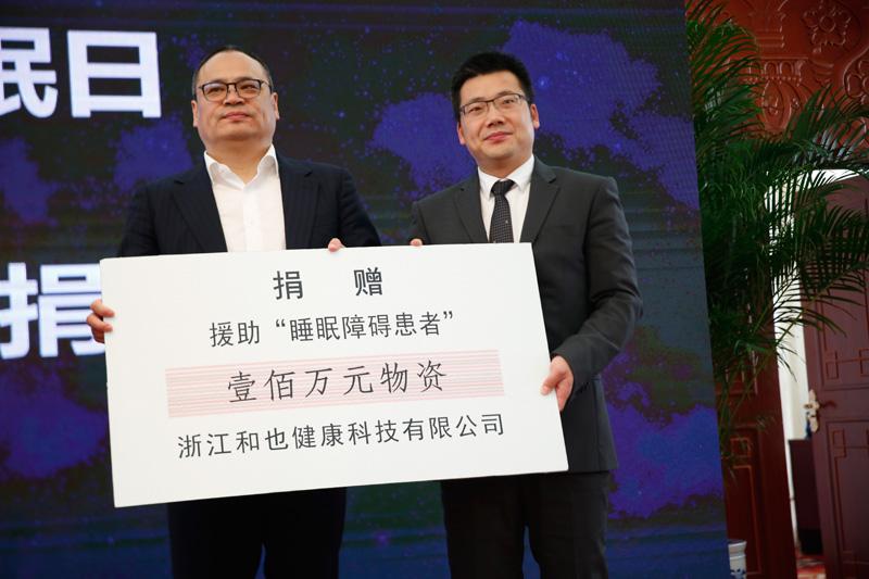 受捐方代表徐镱轩,向捐赠方代表胡立江授与捐赠牌匾