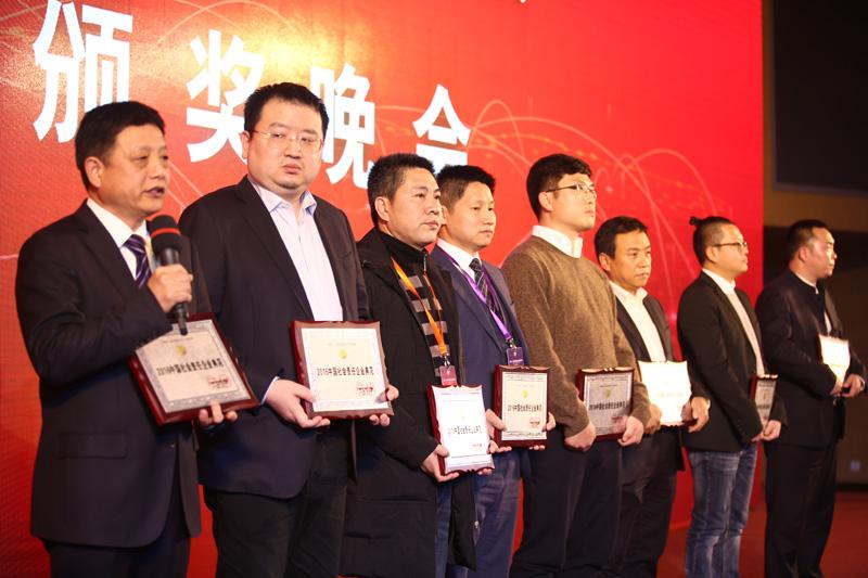 和也董事长方志财(左一)代表揭晓获奖感言