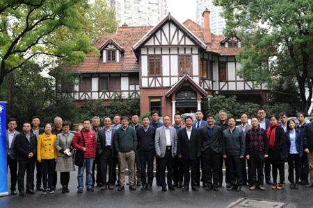 和也首届磁生物学与磁疗产品创新交叉学科论坛在沪举办