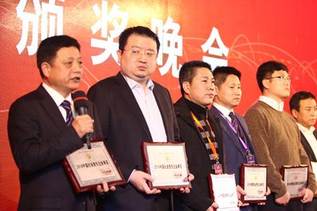 """""""和也""""蝉联""""中国社会责任企业典范""""奖"""