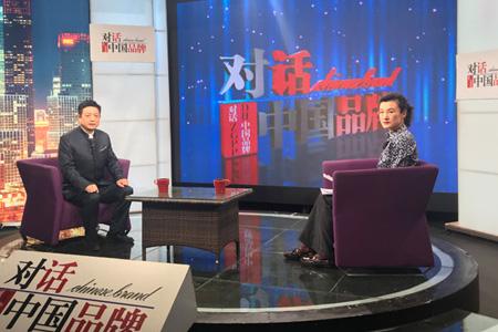 对话中国品牌,畅谈和也故事