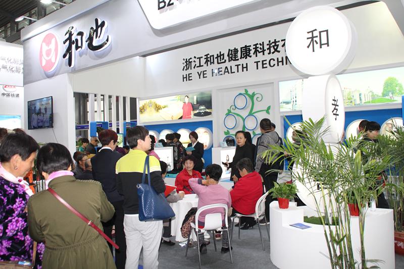 """和也惊艳亮相第三届陕西""""一带一路""""科技创新创业博览会"""