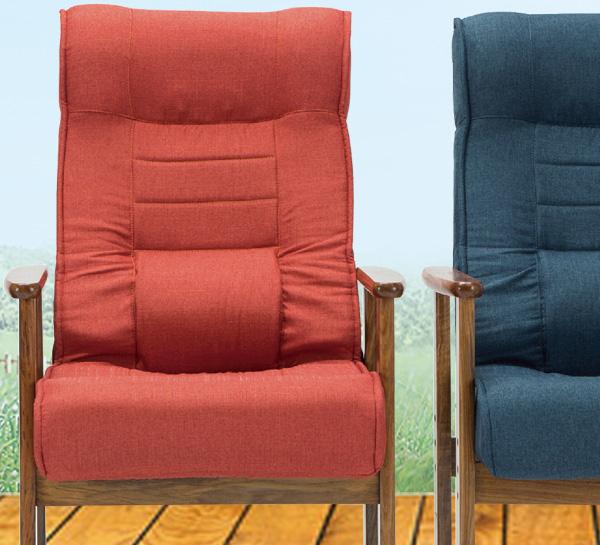 特斯拉旋磁推拿椅Ⅳ型